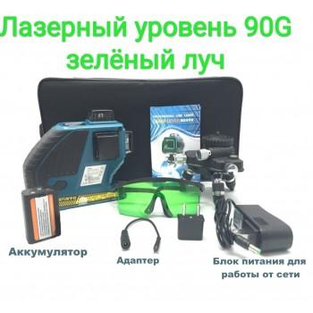 Лазерный уровень XEAST 3D XE-90G